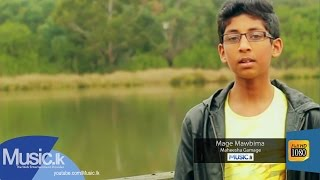 Mage Mawbima - Maheesha Gamage