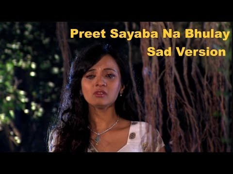 Preet Sayaba Na Bhulay | Gujarati Sad Song - Hit Gujarati Film Song video