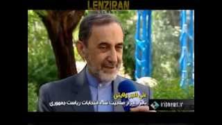 A look to eight approved candidates of presidency in Iran  and their affiliation
