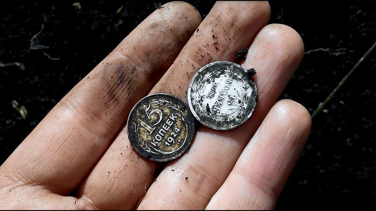 А серебро было рЯдом ! поиск монет и древностей с металлоиск.