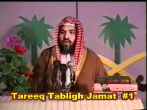 Tareekh E Tablighi Jamaat History 1   18 Sheikh Meraj Rabbani - Tariq Jameel Deobandi Exposed video