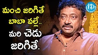 Director Ram Gopal Varma About His Belief On Baba | Ramuism 2nd Dose