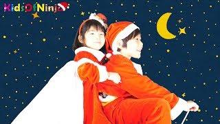 サンタになってクリスマスプレゼントを届けよう! Kids Christmas Santa Family Fun Pretend Play for Children