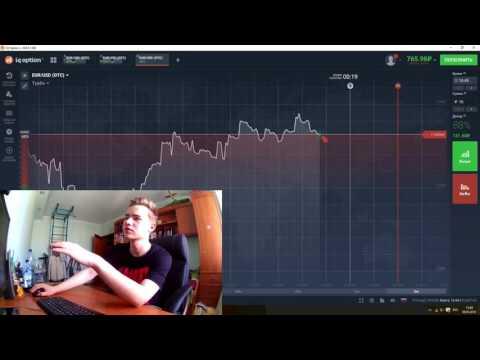 Стратегии на бинарных опционах на 60 секунд видео олимп трейд