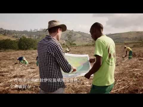 Climate Change 2014: Impacts, Adaptation and Vulnerability (Chinese)
