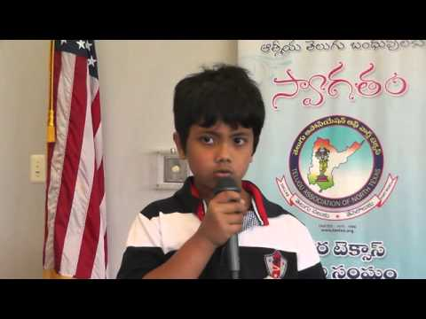 Pranav Bramhadevara Sings 'om Namo Shiva..' From Khaleja At Vasantha Gana Sourabham video