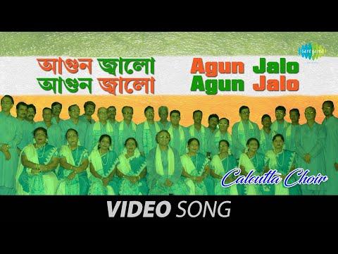 Agun Jalo Agun Jalo | Calcutta Choir | Bengali Patriotic Song video