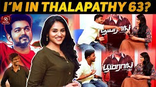 Thalapathy 63 யில Indhuja நடிக்கறாங்களா?😲 Exclusive Whats On My Phone Interview with Actor Indhuja