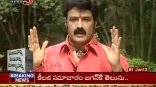Adhinayakudu - Balayya Response On Adhinayakudu Movie (TV5)