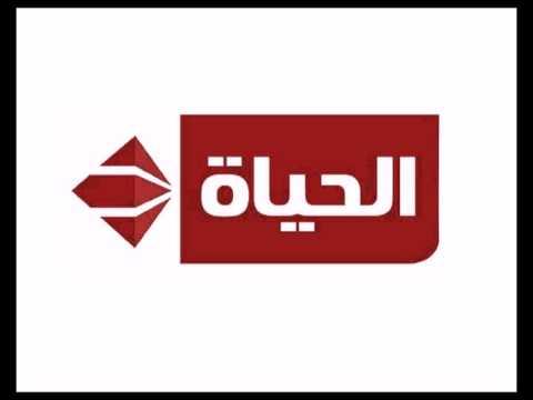 Al Hayah Cinema Breakout – فاصل قناه الحياه سينما