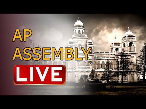 AP Assembly Budget Session LIVE || CM Chandrababu || TV9
