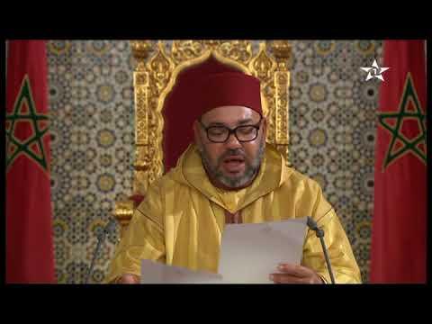 الخطاب السامي الذي وجهه جلالة الملك إلى الأمة بمناسبة الذكرى 64 لثورة الملك والشعب