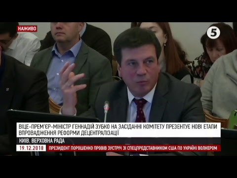 5 канал наживо | 5.ua/live | Трансляція телеефіру