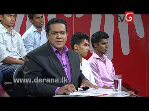 Aluth Parlimenthuwa | 24th May 2017