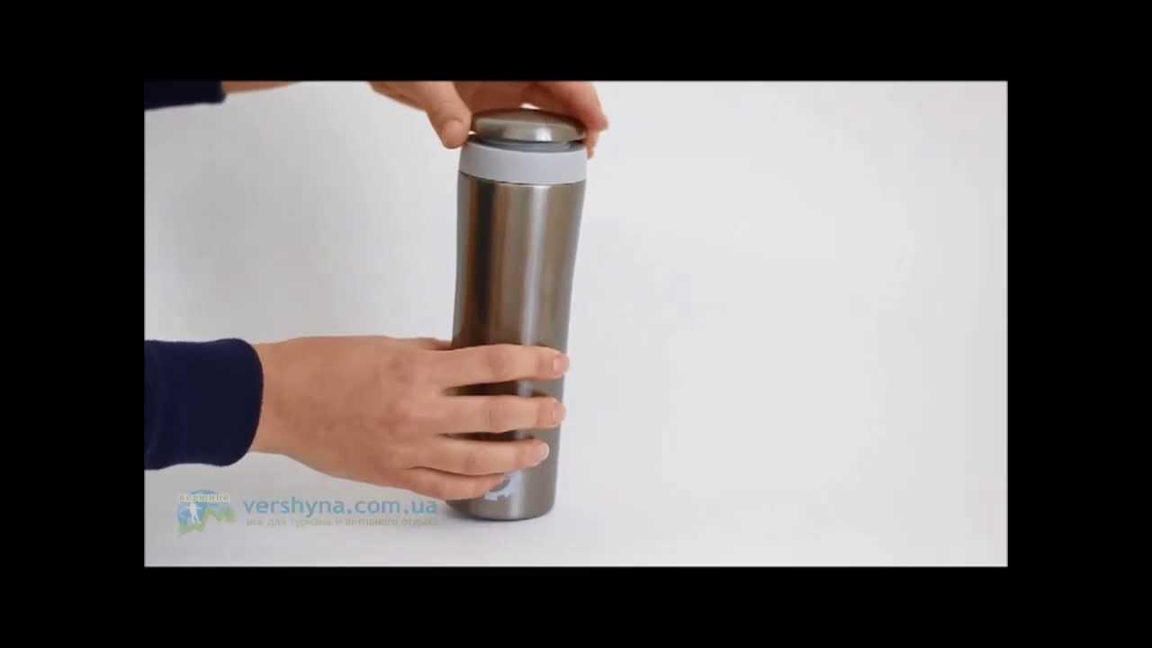 Sigg Stainless Steel Metro Mug Термостакан Sigg Metro Mug 380