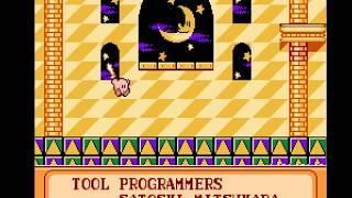 NES Kirby's Adventure in 1:54.03 (TAS)