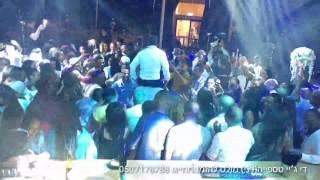 Ethiopian music wedding 2017 Dj Tesfayea (Danny) mulat