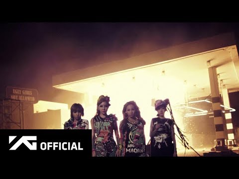 2NE1 - UGLY M/V