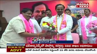 KCR To Take Decision Over Candidates List For Pending Seats | Early Election | Telangana | MahaaNews