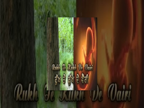 Rukh Te Kukh Full Movie - Latest Punjabi movie - Latest Punjabi Film