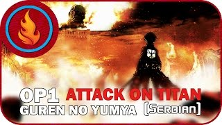 [RapidDub] Attack on Titan OP1 - Guren No Yumiya (SERBIAN)