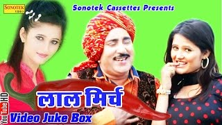 Lal Mirchi Anjali Raghav Rajesh Singhpuriya Haryanvi Song Video Juke Box