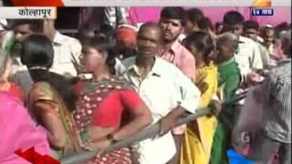 Kolhapur Jyotiba Jatra Issue