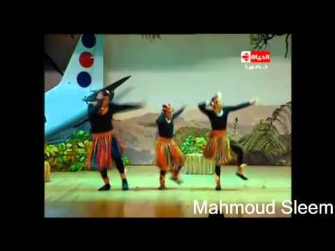 رقص تياترو مصر على مهرجان مفيش صاحب (مسخره)