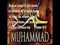 Истина про возраст Аишы (жены Пророка Мухаммеда)