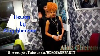 HDMONA New Eritrean Music 2018 : ሄዋን ብ ኣላይ ገረመ Hewan by Alay Ghereme