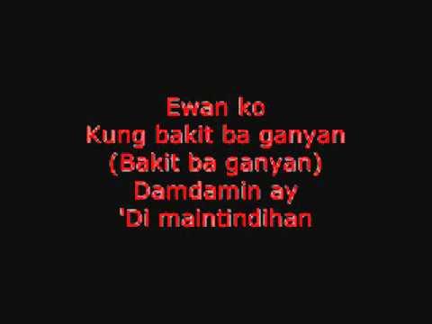 Imago - Bakit Ba Ganyan