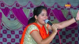 New Haryanvi Ragni 2016 / बेईमान तू डुब के मरज्या / Preeti Choudhary Hit Ragni / NDJ Music