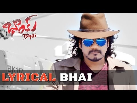 Bhai Telugu Movie || Bhai Full Song With Lyrics || Nagarjuna, Richa Gangopadyaya video