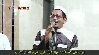 Ya arhamarrohimin + Sholatullahi malahat | Habib Abdullah Full HD + Lirik