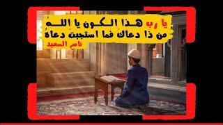 آواه ..أداء وألحان :ناصر السعيد