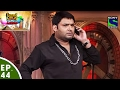Download Comedy Circus Ke Ajoobe - Ep 44 - Kapil Sharma As A Terrorist in Mp3, Mp4 and 3GP