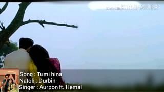 LYRICAL SONG   Valentines Day Romantic Bangla natok song 2017   Tumi hina , Aurpon ft himel, Tahsan