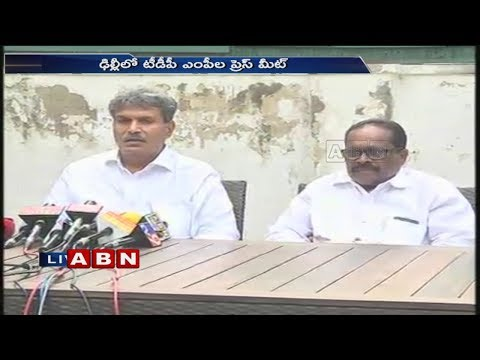 TDP MP Kesineni Nani Press Meet on YS Jagan Attack | Delhi | ABN Telugu