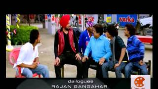 Khushiyaan - Khushiyaan - upcoming punjabi movie official trailer Feat Gurpreet Ghuggi - cinemapunjabi.com