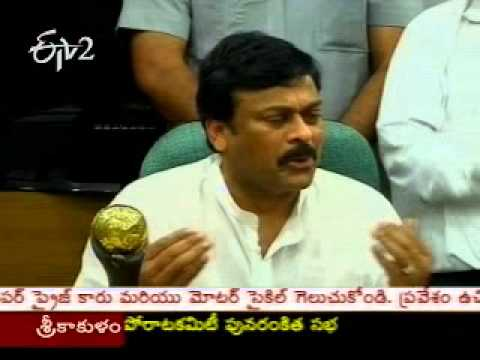 Tourism Minister Chiranjeevi responds to TRS comments on funds to Kakatiya Festival