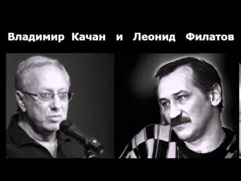 Владимир Качан ЛЕНКА