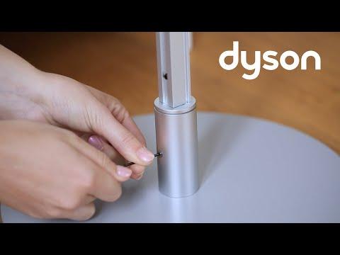 Dyson CSYS™ Floor task light - Getting started (UK)