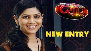 Itna Karo Na Mujhe Pyaar 27th February 2015 EPISODE | NEW ENTRY SAKSHI TANWAR