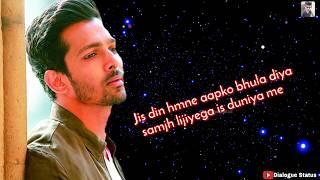 Shahid Kapoor best emotional Shyari Status 😥 Emotional Dialogue Status 😢 Hindi song status