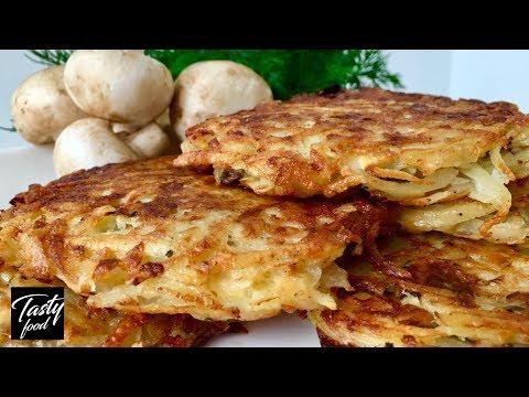 Хрустящие ДРАНИКИ с Грибами и Сыром, Прекрасный Ужин!