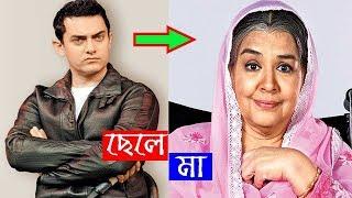 Download বলিউডের জনপ্রিয় নায়ক এবং তাদের এভারগ্রিন সুন্দরী মম | Top 10 Unseen Mothers of Bollywood Actors 3Gp Mp4