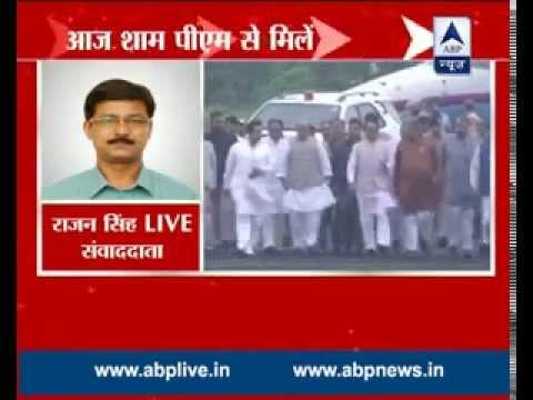 Gurdaspur Attack: Home Minister Rajnath Singh to meet PM Modi today evening