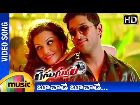 Race Gurram ᴴᴰ Video Songs - Boochade Boochade Full Song - Allu Arjun, Shruti Haasan, S Thaman video
