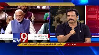 Pawan Kalyan, what is this nonsense? || Hero Sivaji -  TV9