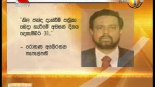 News 1st Prime time Sunrise Sirasa TV 6 15AM 22nd December 2014